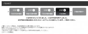 イオンモバイル契約13