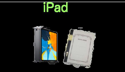 iPadをノートにして使うと超絶便利に。おすすめアプリと運用構成。