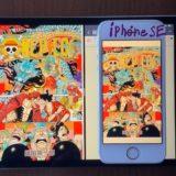 iPad mini 5レビューiPad mini4と使い方は変わる?